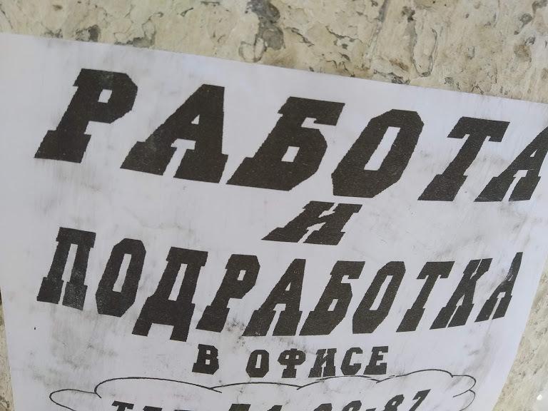 Волгоградская область вошла в двадцатку городов, перспективных для работы пенсионеров