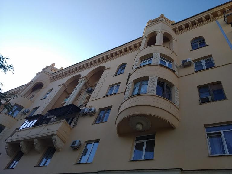 Налог на имущество в Волгограде посчитают по-новому