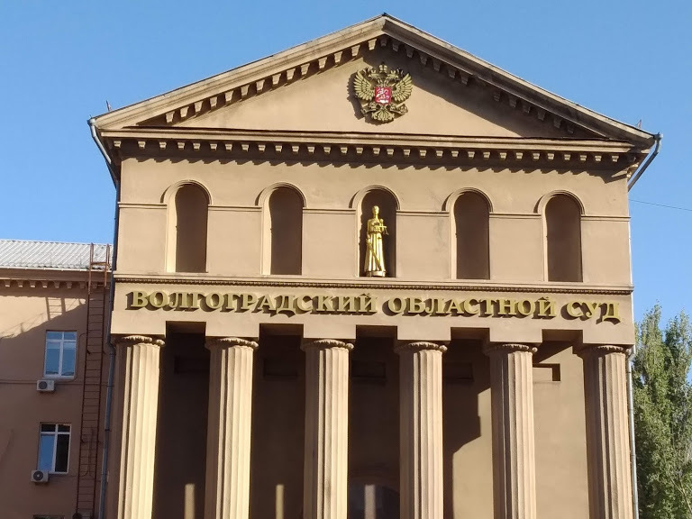 Суд по делу кандидатов-двойников предсказуемо завершился проигрышем в Волгограде