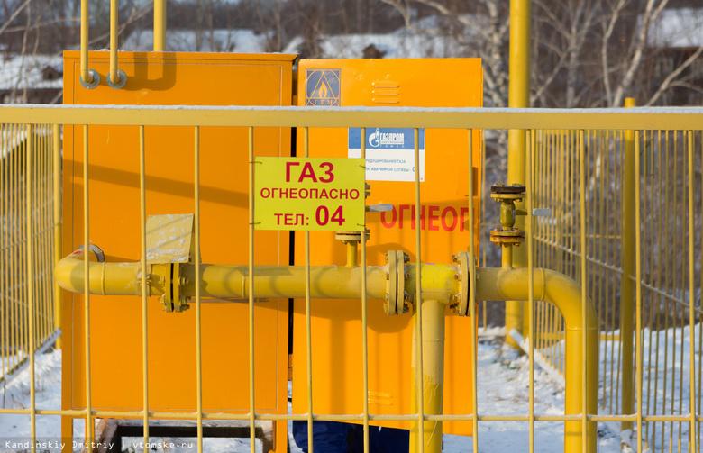 В нынешнем году в 167 домах Волгоградской области отключили газ