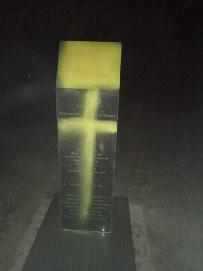 Задержан хулиган, осквернивший памятный знак жертвам Холокоста под Волгоградом