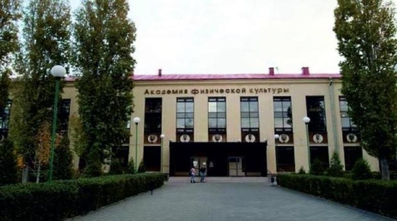 Волгоградская академия физкультуры отказалась финансировать участие своих студентов в соревнованиях