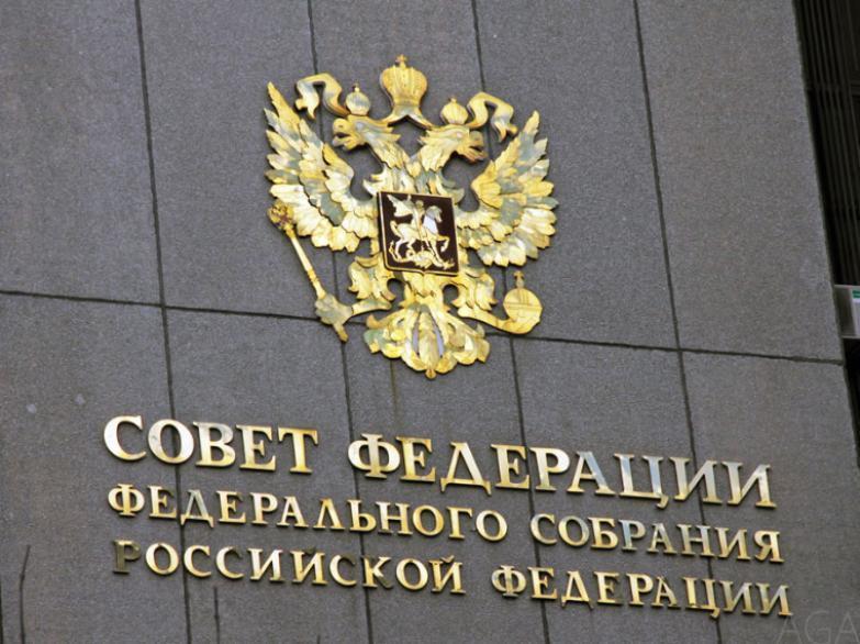 Стало известно, кто получит место сенатора от Волгоградской области в Совете Федерации