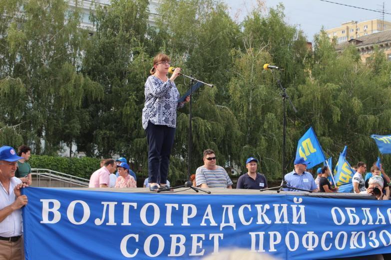 Главная профсоюзница Волгограда снова ягодка