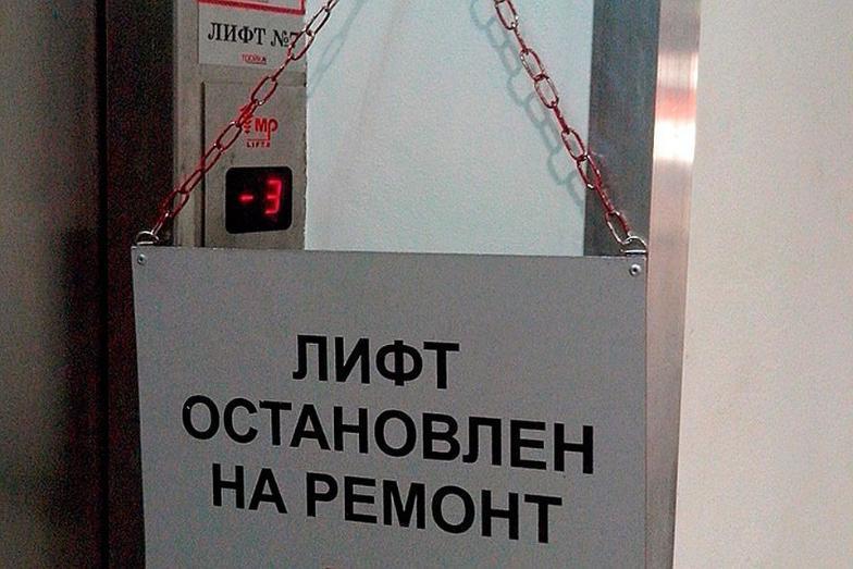 На техобслуживание пяти лифтов администрации Волгоградской области потратят огромные деньги из бюджета
