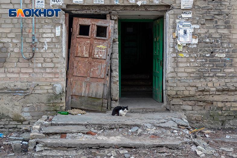 Куда делись деньги фонда капремонта жилья в Волгограде,  сообщил Росстат