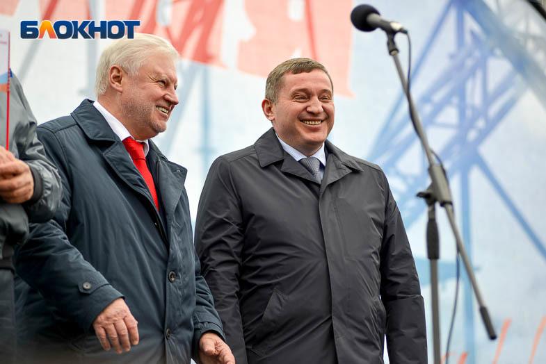 Андрей Бочаров оказался одним из 20 губернаторов, не имеющих инстаграм