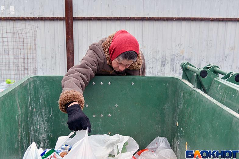 За год волгоградцы стали на три процента беднее