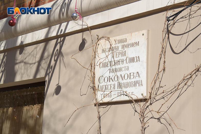 В центре Волгограда разваливается жилой дом на улице, названной в честь героя – танкиста