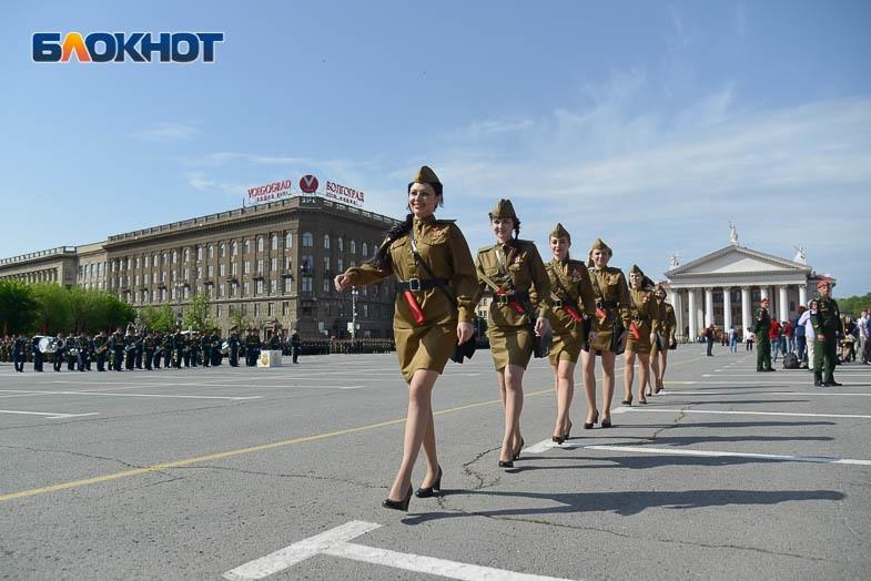 Чиновники разрешили повесить еще одну вывеску на историческом здании в центре Волгограда