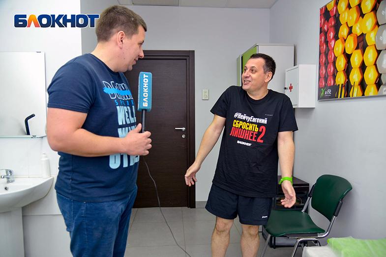 Евгений Нейчу рассказал, как сбросил 24 кг за 2,5 месяца