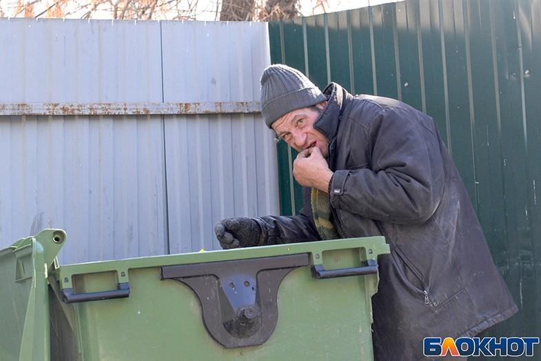 Волгоградские чиновники установили норму питания для стариков: 20 грамм макарон и 100 грамм хлеба