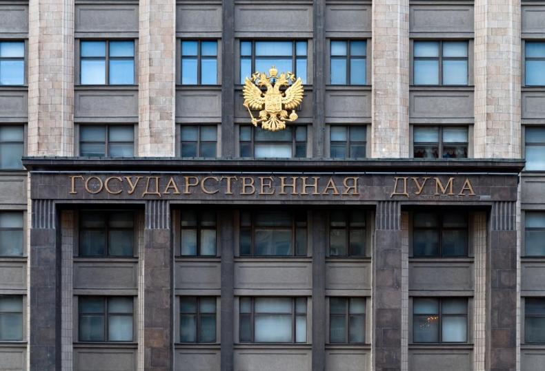 В Волгограде готовятся избирать четырех депутатов Госдумы