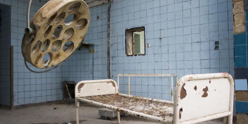 Росстат:  39 больниц закрыли за последние годы в Волгоградской области