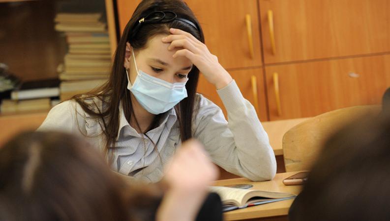Из-за гриппа закрылось 13 школ в Волгоградской области