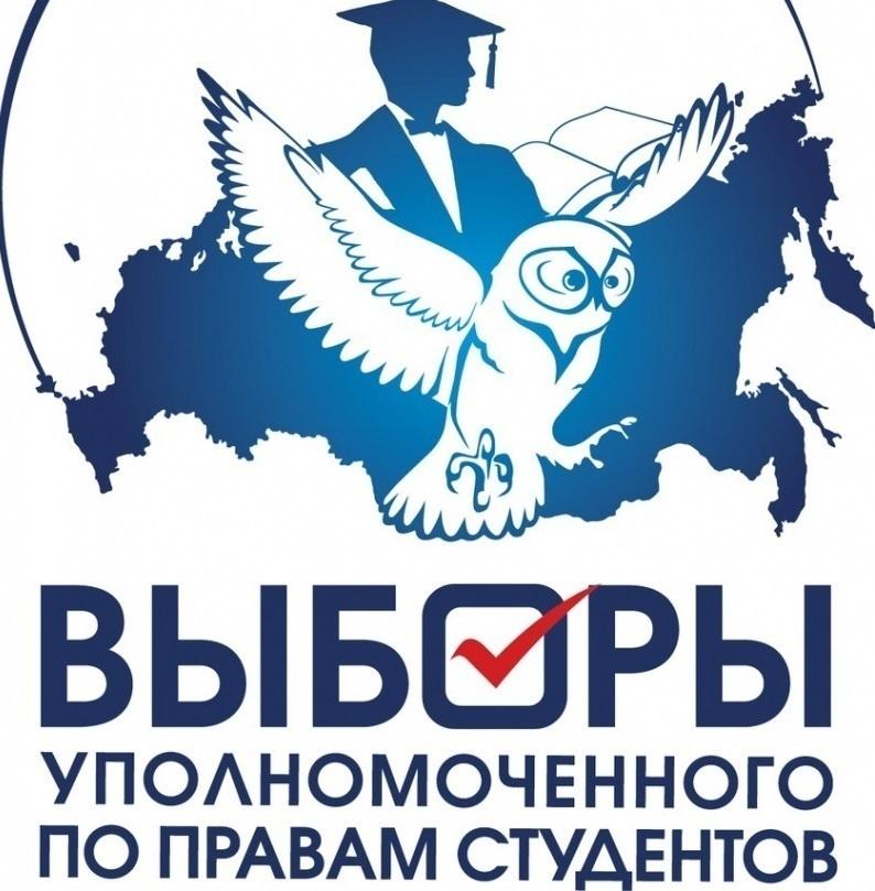 В Волгограде студенты впервые выбрали уполномоченных по своим правам