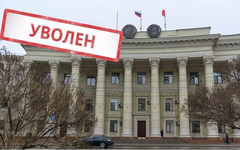 Стало известно о запланированной отставке четырех волгоградских  вице - губернаторов