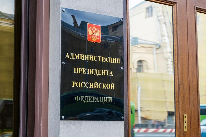 В Волгограде с тайным визитом находится сотрудник администрации президента РФ