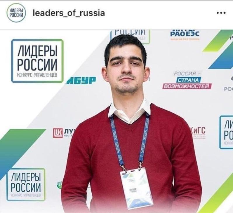 В отношении финалиста конкурса «Лидеры России» проводят проверку в Волгограде