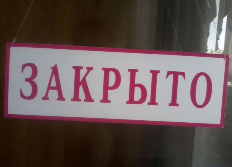 В Волгограде закрыли кафе на 10 этаже жилого дома