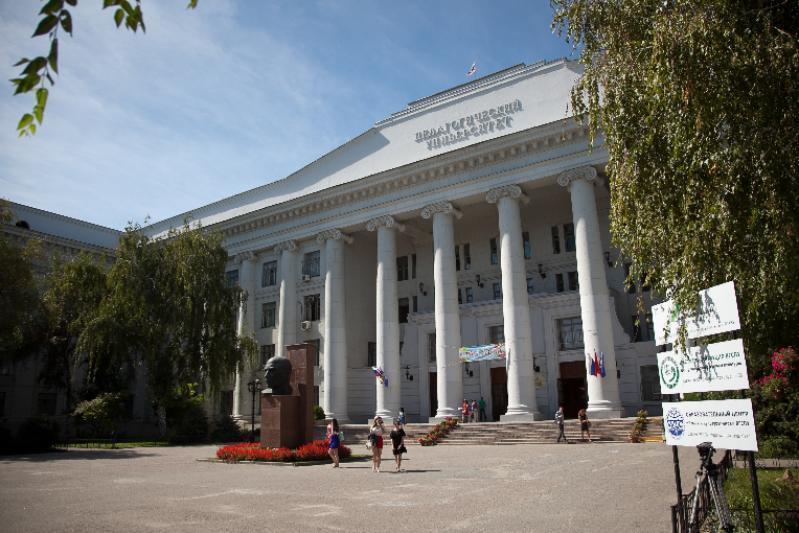 Гулять, так гулять: Волгоградский педуниверситет закупает 15 тысяч «поллитровок»