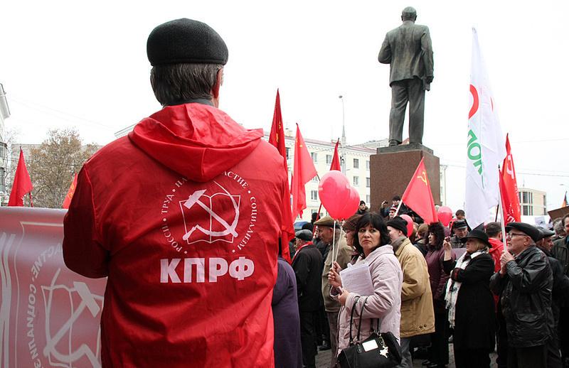 Волгоградские коммунисты на выборы губернатора пошли демократическим путем