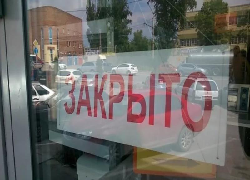 Нет доверия – нет бизнеса, - активист ОНФ Эдгар Петросян о закрытии магазинов в Волгограде