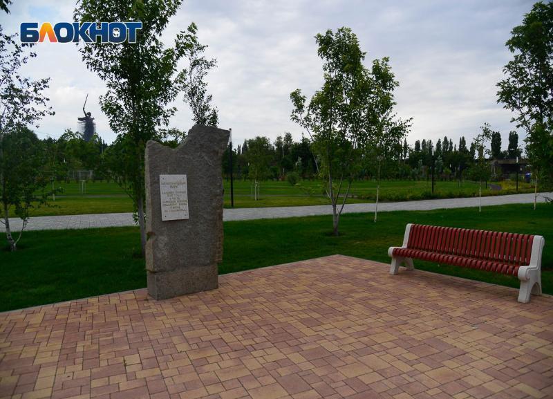 За 1,5 млн рублей Волгоградская область «посетит» «Отдых Leisure»