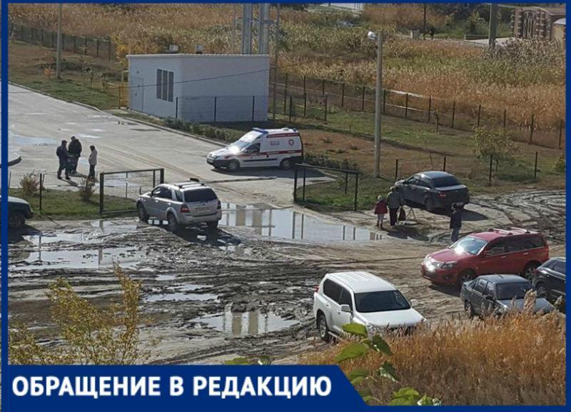 На юге Волгограда ФОК утопает в грязи