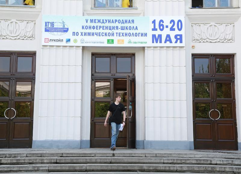 Единственный вуз в Волгограде попал в рейтинг лучших университетов мира 2020