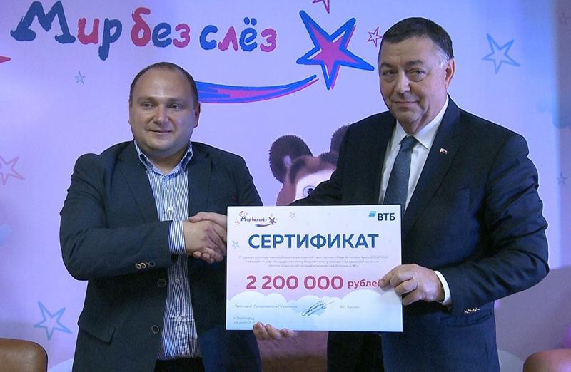 Благотворительная программа подарила Волгоградской областной больнице №1 сертификат на более 2 млн рублей