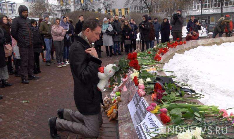 Где в Волгограде пройдут траурные мероприятия в память о погибших в Кемерово