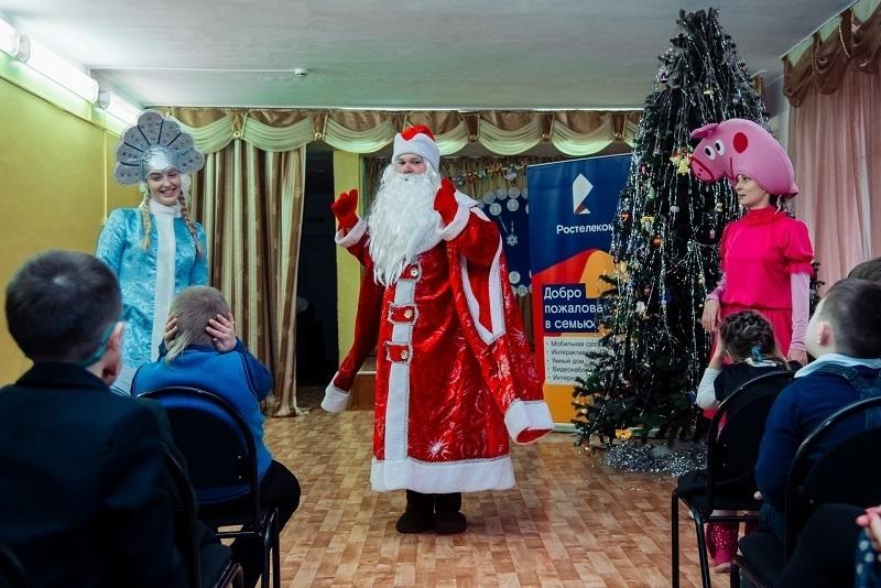 «Ростелеком» в Волгограде подарил детям с ограниченными возможностями здоровья новогодний праздник