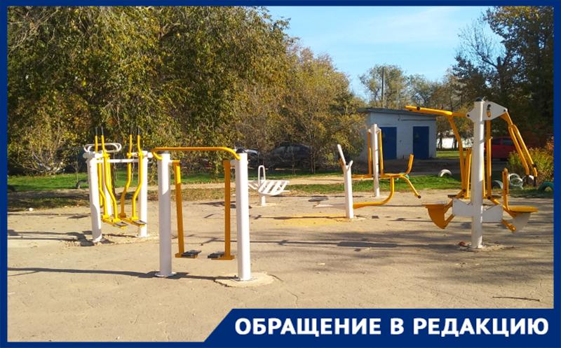 Волжан просят оплатить подаренные «Единой Россией» перед выборами тренажеры