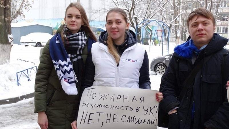 Вслед за гомосексуалистами на акцию протеста в Волгограде вышли активисты МГЕР