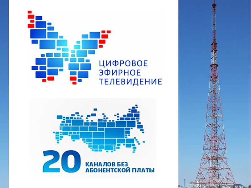 В Волгограде завершили монтаж новой 256-метровой телебашни