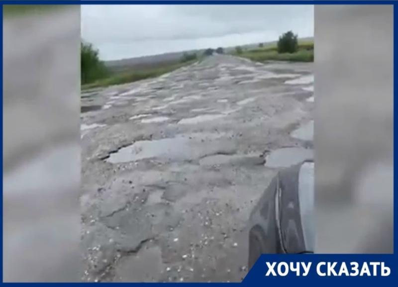 Житель Москвы после каждой поездки в волгоградский Морец вынужден менять колеса