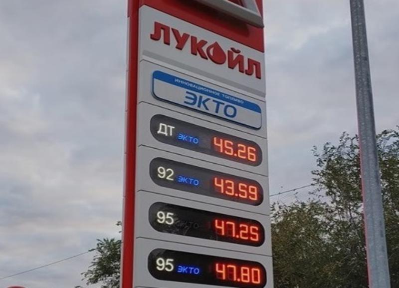 Волгоградский общественник признался, что не может привыкнуть к ценам на бензин