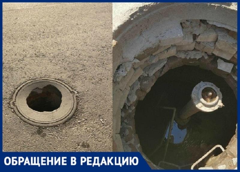 Из магазина в подземелье: в Волгограде растет число открытых колодцев