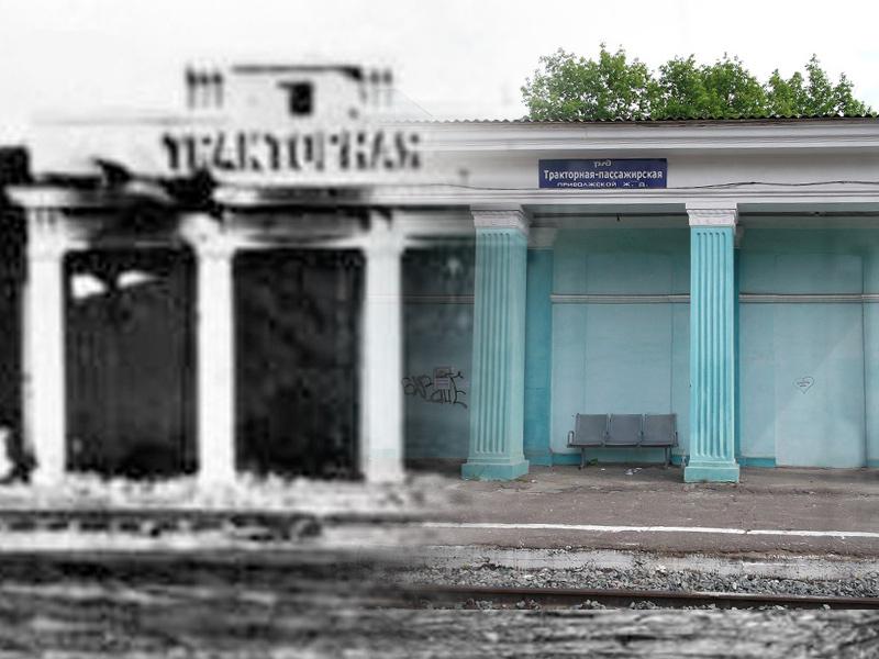 «Тогда и сейчас»: железнодорожная станция хранит отголоски великого сражения на Волге