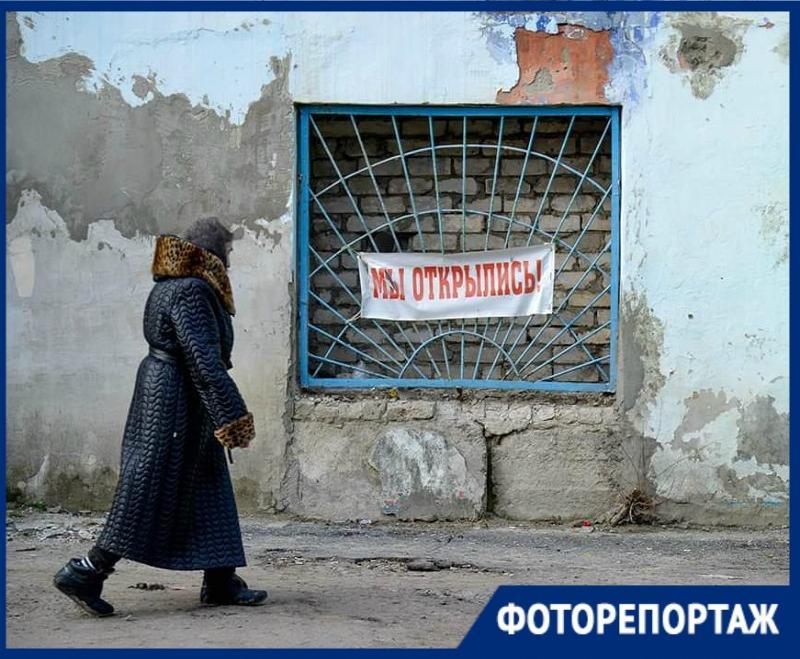 Другой Волгоград: Кировский район в объективе фотографа