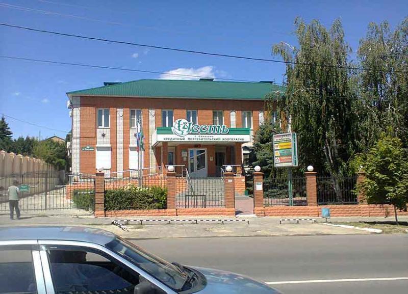 Камышинский КПК «Честь» пытается свалить с себя вину