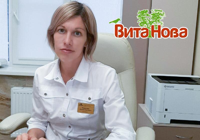 Невролог «ВитаНова» проконсультировала волгоградцев онлайн
