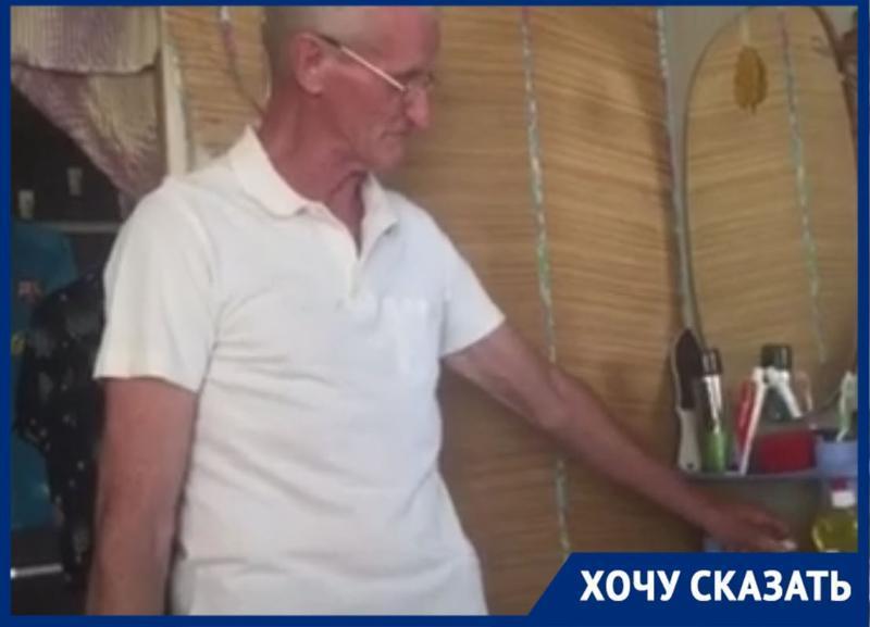 Пенсионер вынужден выживать без воды в поселке Волгоградской области