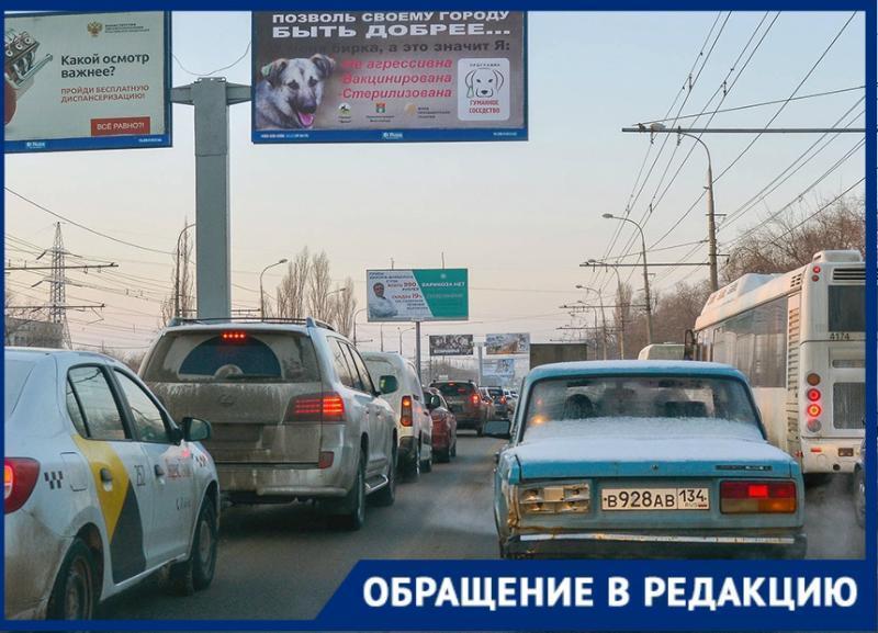 «У пассажиров отказываются брать мелочь по 10 копеек в автобусах», - волгоградка