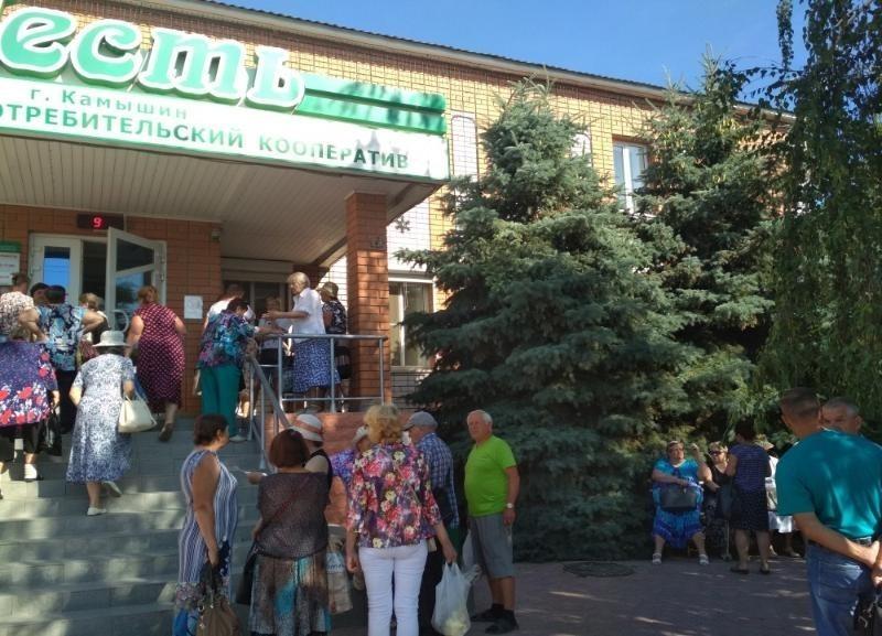 После публикации в «Блокнот Волгограда» прокуратура начала проверку в отношении камышинского КПК «Честь»