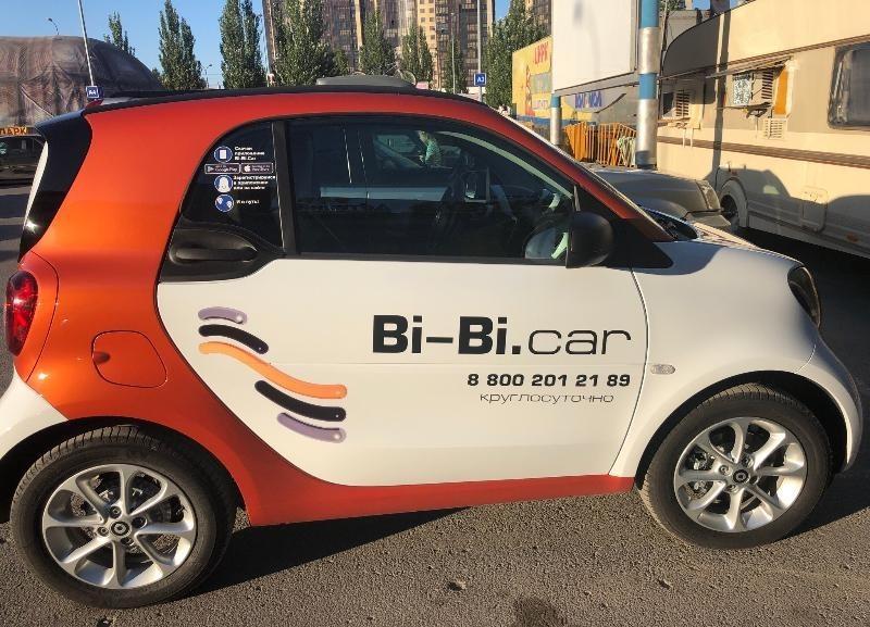 Каршеринг Bi-Bi.car отсудил у волгоградки крупный штраф