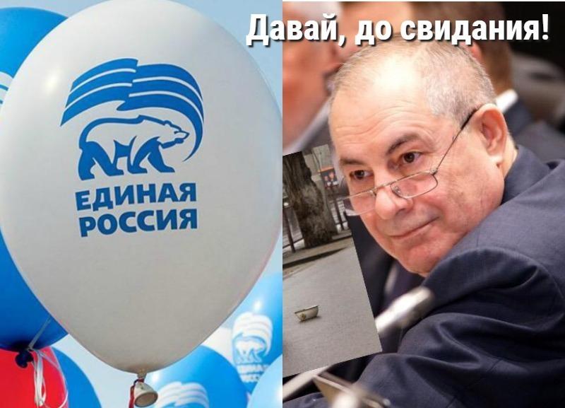 Сегодня планируют исключить из партии депутата Набиева, назвавшего пенсионеров алкоголиками и тунеядцами