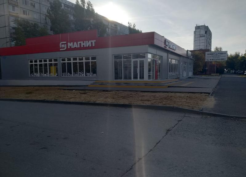 После публикации «Блокнот Волгоград» территорию «Магнита» в Дзержинском районе Волгограда привели в порядок