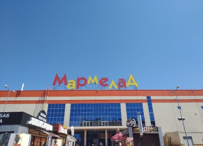 Собственника ТРК «Мармелад» оштрафовали в Волгограде